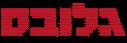 גלובס - לוגו