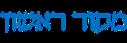 מקור ראשון - לוגו